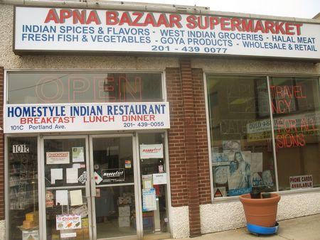 Apna Bazaar Front In Bergenfield